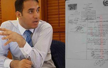 شهردار کابل به مرکز عدلی و قضایی مبارزه با فساد اداری فراخوانده شد