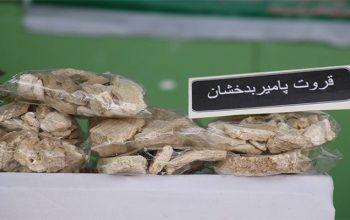 در نمایشگاه بهاری در کابل به ارزش ۲۰ میلیون افغانی تولیدات داخلی به فروش رسید