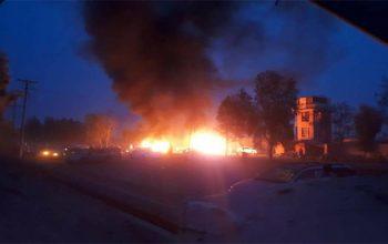 در انفجار ولایت هلمند 15 تن کشته شدند و بیش از 50 تن زخم برداشتند