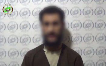بازداشت یک شبکه خطرناک پنج نفریطالباندر شهر کابل