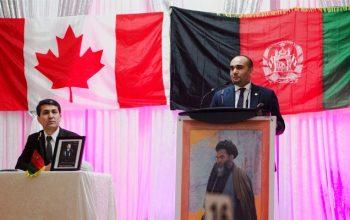 از بیست و سومین سالیاد شهید وحدت ملی در شهر ونکوور، کانادا تجلیل کردند
