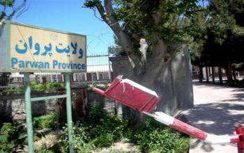 درگیری مسلحانه در ولایت پروان یک کشته بر جا گذاشت