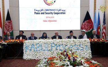 متن پیشنهادی دولت افغانستان برای صلح با طالبان در دومین نشست پروسه کابل