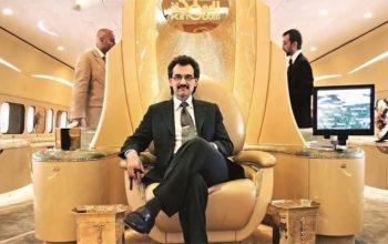 ولید بن طلال در بدل آزادی خود روز 1 میلیون دالر میپردازد