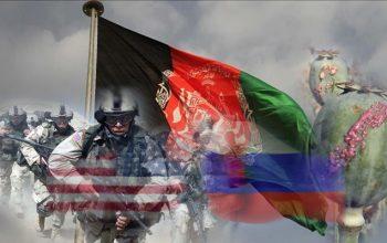 افغانستان میدان رقابت قدرتهای بزرگ و میدان رفاقت مافیای منطقه