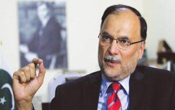 پاکستان : اگر ثبات سیاسی به وجود نیاید، حتی افغانستان از ما پیش خواهد شد