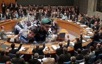 آمریکا مانع صدور بیانیه شورای امنیت علیه رژیم اسرائیل شد