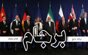 آلمان: گفتگو با آمریکا پیرامون برجام بی نتیجه ماند