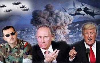 جنگ جهانی کوچک در خاورمیانه؛ پاسخ روسیه و سوریه به تجاوز آمریکا متفاوت خواهد بود
