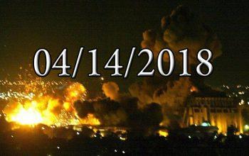 چرا امروز برای حمله به سوریه انتخاب شد؟