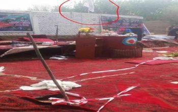 پرونده حمله نظامیان به دشت ارچی کابل رسید؛ سخنگویان جزئیات نمیدهند