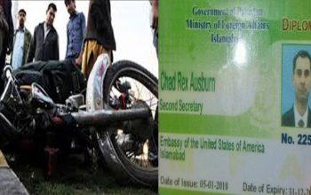 دیپلمات آمریکایی در پاکستان یک جوان را کشت