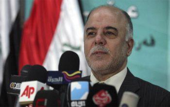 حیدرعبادی؛ عراق در امر شکست گروه تروریستی داعش معجزه کرد
