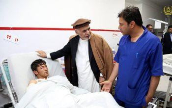 رئیسجمهور غنی از مجروحین رویداد تروریستی دشت برچی عیادت کرد