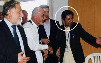 پاداشت آزار و اذیت جنسی در کمیسیون انتخابات؛ سه چوکی ریاست!