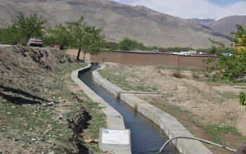 کانال زرین 1 در ولایت پروان به بهره برداری سپرده شد