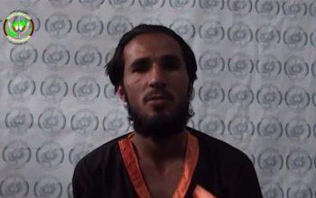 یک فرد انتحاری مربوط شبکه تروریستی حقانی بازداشت شد