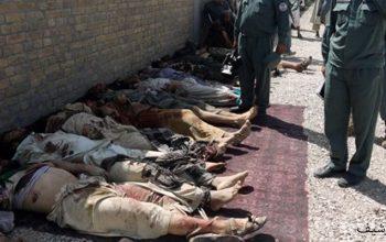 یک فرمانده گروه تروریستی طالبان همراه با 37 تروریست دیگر کشته شدند