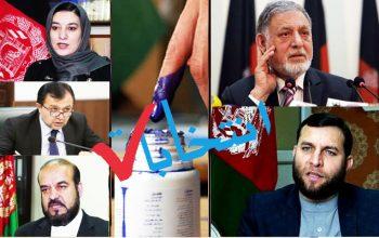 کمیسیون مستقل انتخابات توانایی برگزاری انتخابات را در ماه میزان ندارد