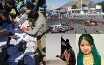 شناسنامههای غرق در خون؛ هزاره کشی در افغانستان سناریویی پایان ناپذیر جنگ مذهبی