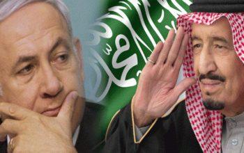 پرده برداری رژیم اسرائیل از داشتن روابط اش با عربستان