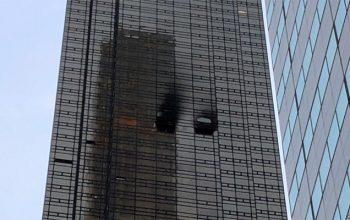 آتشسوزی در برج ترامپ شهر نیویارک