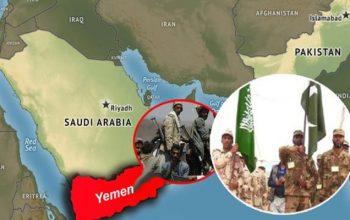 جنگ یمن روزانه 200میلیون دالر برای عربستان هزینه دارد