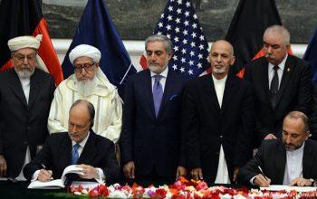 پیمان امنیتی آمریکا با حکومت وحدت ملی عامل کشتار مردم افغانستان