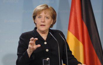 آلمان: جهان به سوی یکجانبه گرایی میرود