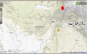 زلزله به شدت 6،2 درجه ریشتر کابل و دیگر شهرها را تکان داد