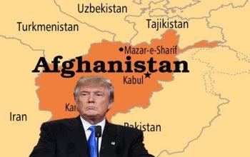 وزیر دفاع آمریکا : ترامپ برای افغانستان هیچگونه پلان استراتیژِیک ندارد
