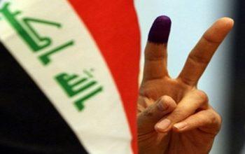 آمریکا میخواهد روند انتخابات پارلمانی عراق را برهم بزند