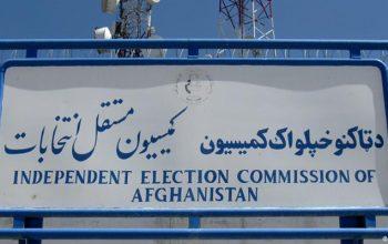 روند ثبت نام نامزدان انتخابات پارلمانی هفته آینده آغاز میشود