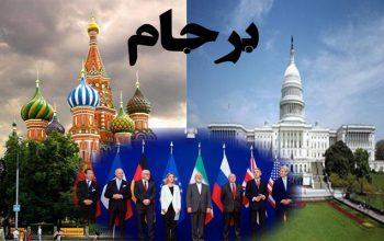 کرملین برجام را تایید کرد و کاخ سفید نمایش مضحک نتانیاهو را