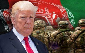 گاردین : استراتیژی ترامپ سبب افزایش ناامنی در افغانستان شده است