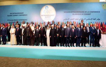 کشورهای حاضر در نشست استانبول جنایات رژیم اسرائیل را محکوم کردند