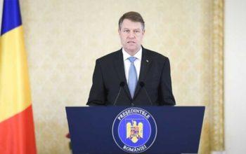 رومانیا : توافق با اسرائیل بر سر انتقال سفارت ما به قدس کار اشتباه بود