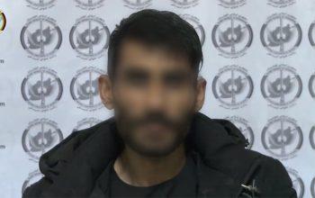 «رئیس فرهاد» مسئول یک گروه اختطافچیان در کابل بازداشت شد