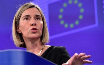 طرح جدید اروپا برای ادامه برجام