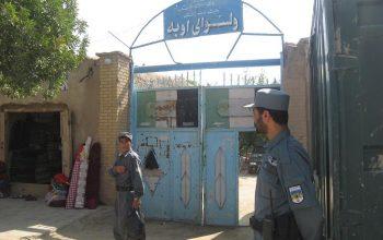 کشته و زخمی شدن 21 طالب در ولسوالی اوبه هرات