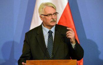 لهستان: اتحادیه اروپا باید با آمریکا در زمینه وضع تحریم ها علیه ایران همکار باشد