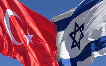 رژیم اسرائیل: باید با ترکیه نیز مانند دیگر تروریستان بر خورد صورت بگیرد