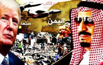 الشهاری: بندر الحدید را به ائتلاف سعودی ها واگذار نمیکنیم