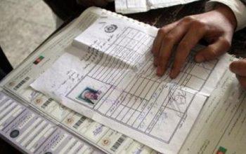 نمایندگان کنر: شناسنامه افغانستان به اتباع پاکستان توزیع میشود