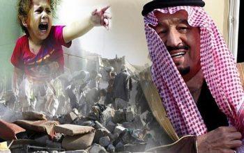 سعودی بر صعده یمن بمب خوشهای انداخت