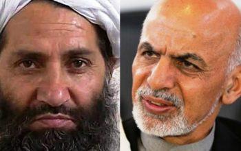 دستور رئیس جمهور غنی برای آتش بس موقت در برابر گروه تروریستی طالبان
