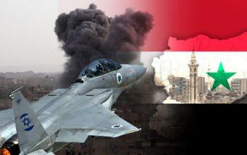 رژیم اسرائیل در پی تصرف سوریه