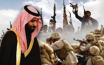 طی عملیات یمنی ها در ساحل غربی 40 سعودی کشته شد