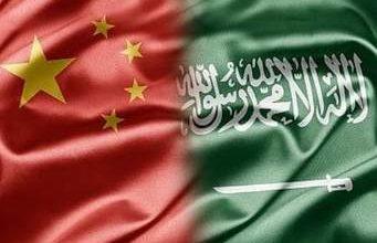 عربستان قطر را تهدید کرد