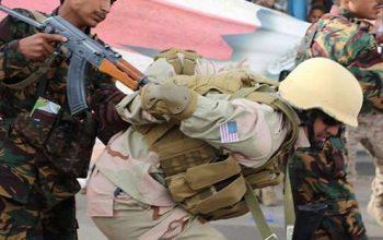 گروه انصارالله یکی از فرماندهان آمریکایی که علیه یمن میجنگید را اسیر گرفت